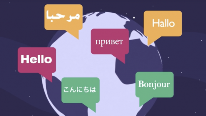 Mobile marketer Kahuna adds Locales tool for language and location targeting