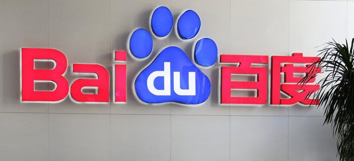 Baidu Leads $60 Million Investment to Establish Brazilian Investment Fund