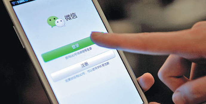 WeChat's Mini Programs Take Aim at Traditional Apps