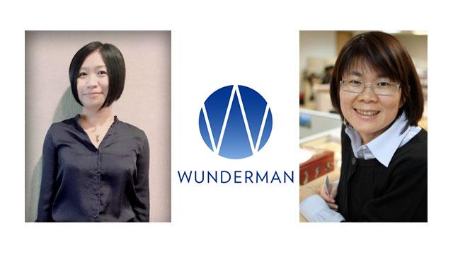 Wunderman Bolsters Leadership Team in Taiwan to Support Rapid Growth