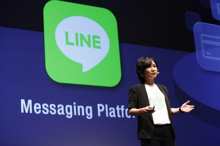 Line Enters Work-based Messaging Market to Challenge Slack, Facebook