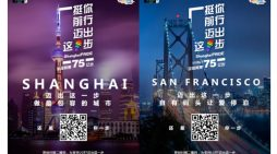Wunderman Takes Steps to Equality with ShanghaiPRIDE 2017