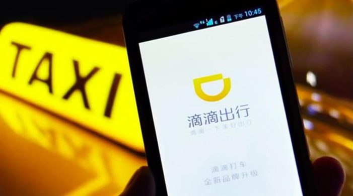 Didi Chuxing continues international expansion with Australian launch