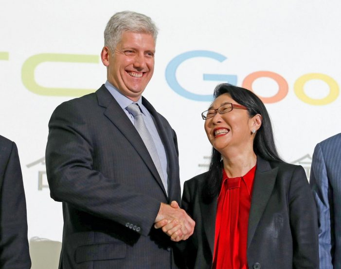 Google and HTC Announce USD1.1 Billion Cooperation Agreement