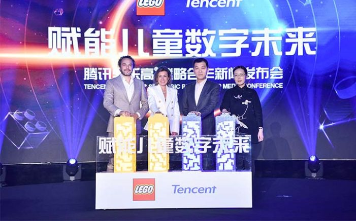 Lego partners with Tencent to create games and a social network for children in China