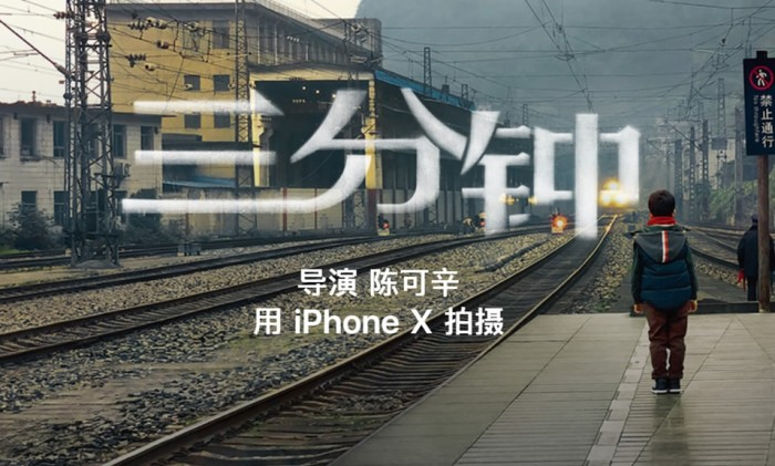Apple's iPhone X film about a mother's love goes viral in China