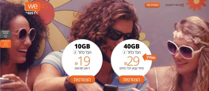 Increasing number of mobile operators in Israel will drive mobile subscribers to 11.3 million by 2022, says GlobalData