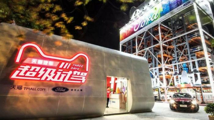 Alibaba and Ford unveil car vending machine in Guangzhou