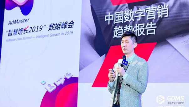 79% of China advertisers to increase digital marketing spend in 2019, according to AdMaster