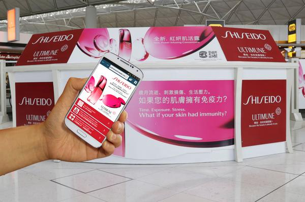 Shiseido blends ad on Hong Kong airport app with store beauty promotion