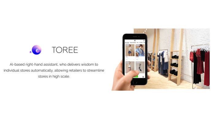 Mystore-E Launches AI-Based Personal Assistant Platform for Retail Store Managers