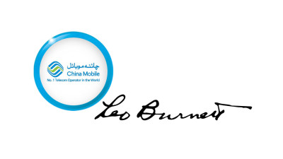 China Mobile hands creative business to Leo Burnett