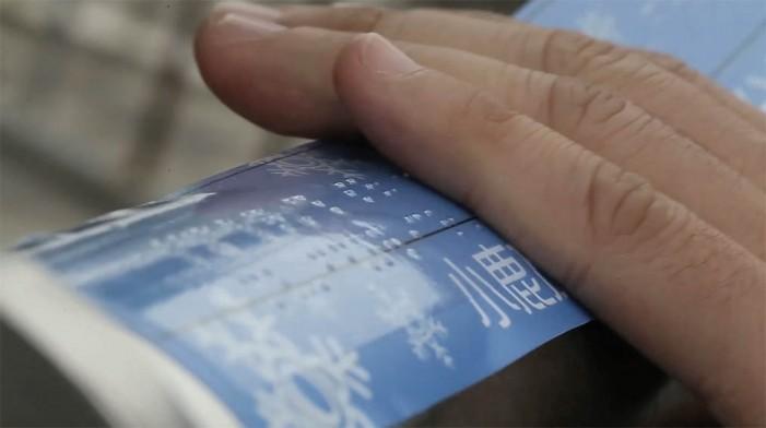 Cheil Hong Kong creates Samsung #BeTheirEyes translating social photos into printed braille