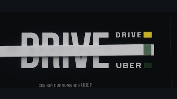 'Breathalyzer' Business Card You Lick To Prevent Drunk Driving by Uber