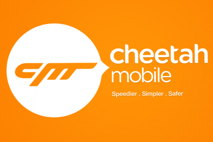 Cheetah Mobile bets big on its ad platfrom to woo advertisers