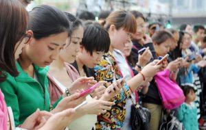 china_mobile_phone_users_pbu266560_01_51900335