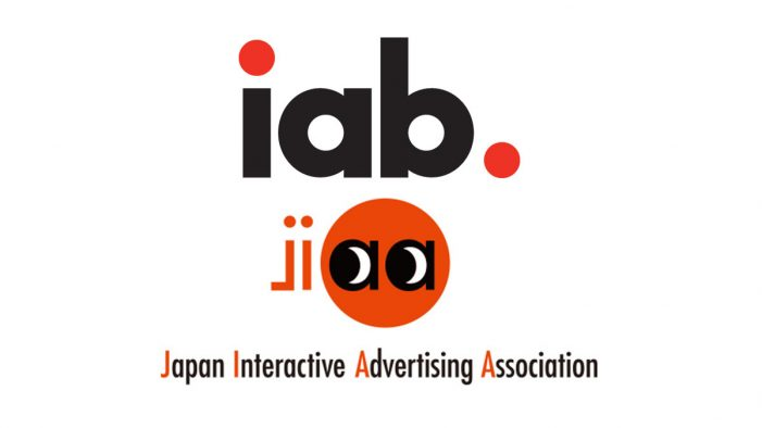 IAB and JIAA Announce Formation of IAB Japan