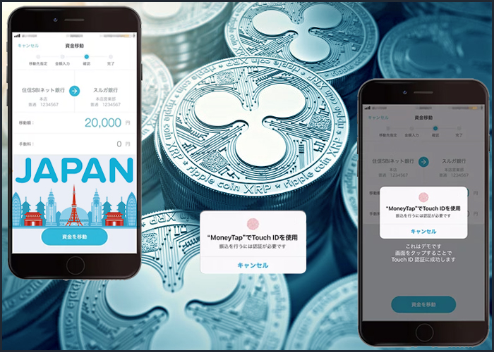 Ripple Develops Blockchain Payments App With 61 Japanese Banks