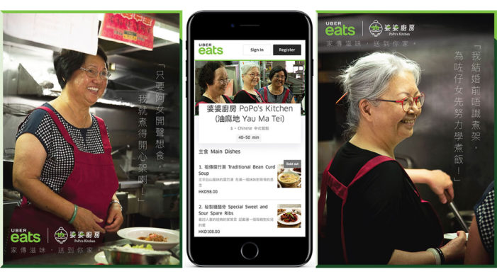 Uber Eats' Virtual Restaurant Bring Nearly-Forgotten Home Food Back to the Table