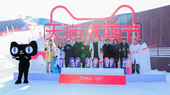International Olympic Committee gets first Olympic online store in China via Alibaba partnership