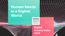 Almost half of US consumers limiting data shared online, says Dentsu Aegis Network