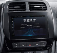 Alibaba AI Labs teams with Audi, Renault and Honda for intelligent in-car experience