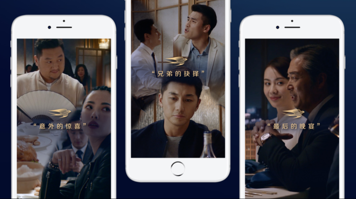 BBH China creates virtual restaurant in mobile-led campaign for Martell cognac