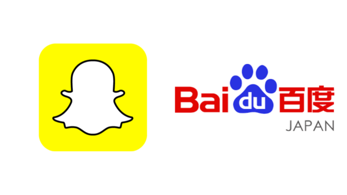 Baidu and Snap Inc. renew sales partnership to reach outbound Chinese advertisers