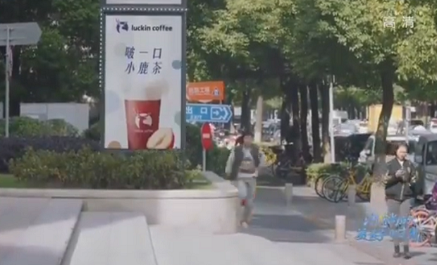 Tencent uses AI to put product placement ads into old movies